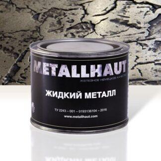 Нейзильбер Metallhaut
