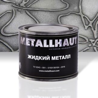Metallhaut Алюминий