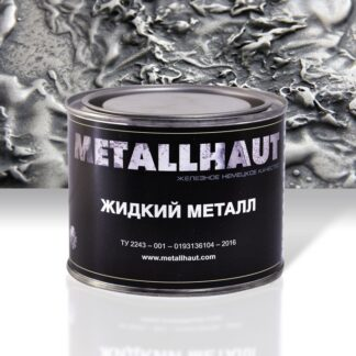 Белая бронза Metallhaut